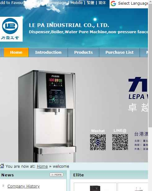 dispenser manufacturer